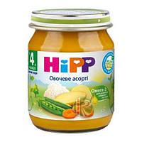 HIPP пюре овощное ассорти 125г