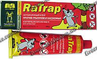 Клей от грызунов и насекомых RaTrap 135гр