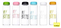 "Бутылка ""My Bottle"" 500 мл"