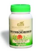 Суміш противиразкова (Biola) 90 табл.