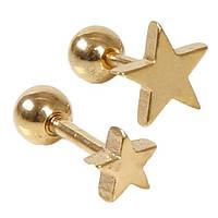 """Серьга для пирсинга козелка """"Звезда"""". Медицинская сталь, золотое анодирование."""