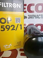 Фильтр масляный OP592/1 1903629/2997305/1907584 1903629/2997305/1907584/OP592/1