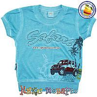 Турецкие футболки для мальчика от 1 до 4 лет (3383-4)