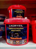 Мастика для гидроизоляции кровли фундамента акриловая Lacrysil 1,2кг