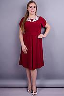 Сара. Красивое платье больших размеров. Бордо.