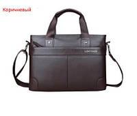 Стильная мужская сумка Locoer
