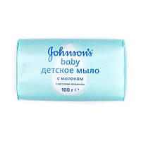 JOHNSONS Мыло детское с молоком 100г