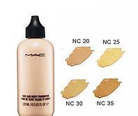 Тональный крем Mac Face and Body Foundation 120 мл NC 20