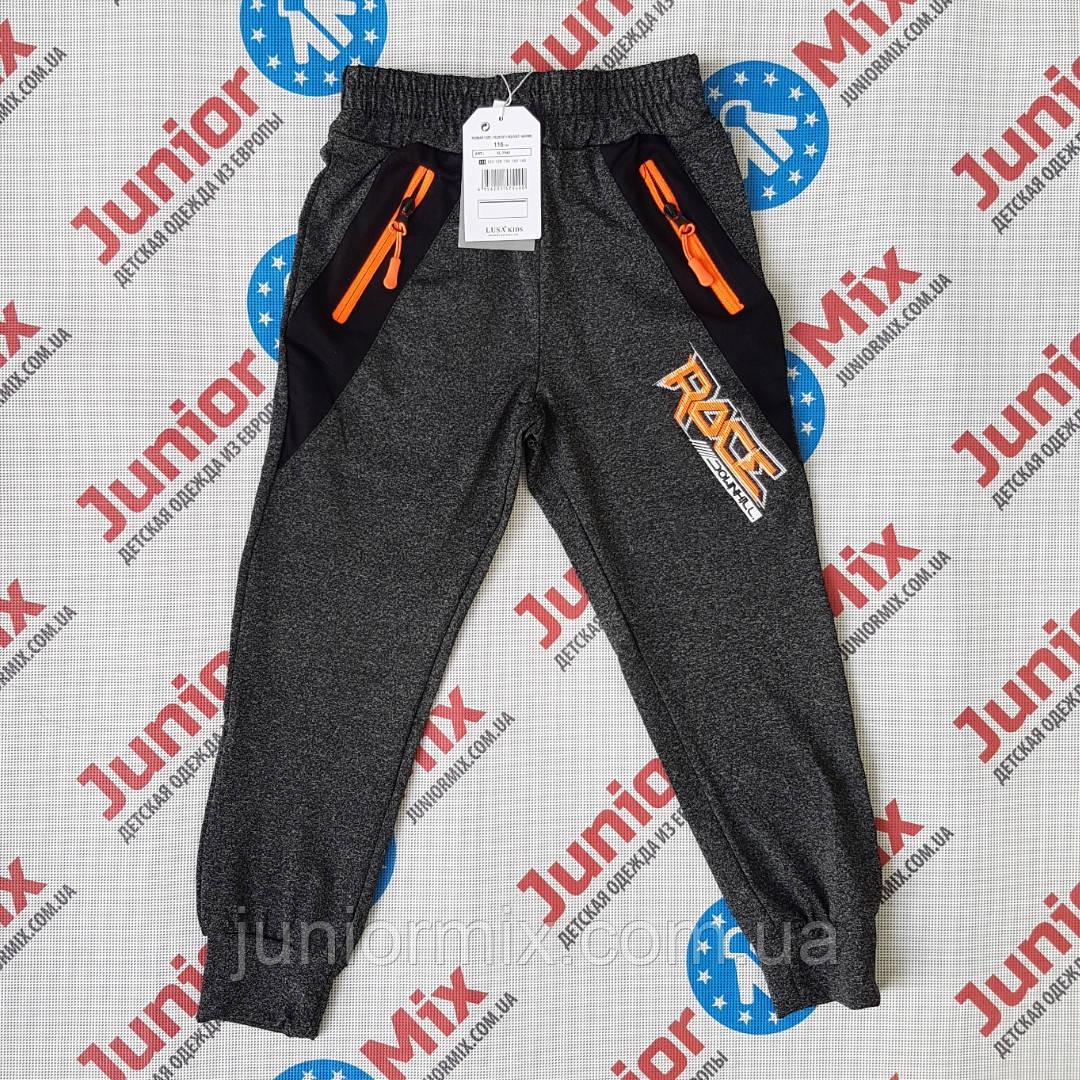 Спортивные  штаны на мальчика LUSA