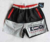 Фирменные пляжные шорты для мужчин