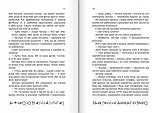 Артеміс Фаул. Код вічності. Книга 3, фото 5