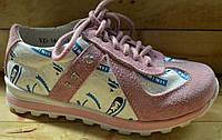 Детские кроссовки Шалунишка размер 26-31, фото 1