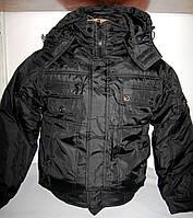Куртка для подростока зимняя 40