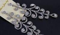 Свадебные серьги (С-Од-Б-17-бел) 12 см