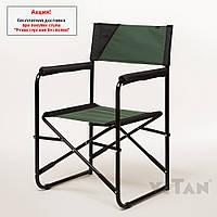 Стул «Режиссерский» без полки зелено- черный