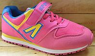 Детские кроссовки для девочек размеры 33-37