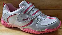 Детские кроссовки Arial для девочек размер 34