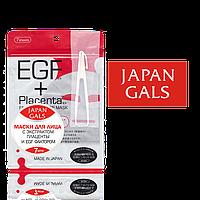 Japan Gals EGF+Placenta Essence Mask Курс из 7 масок для лица с плацентой и EGF-фактором