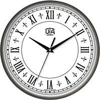 Часы настенные круглые стальные Римские цифры