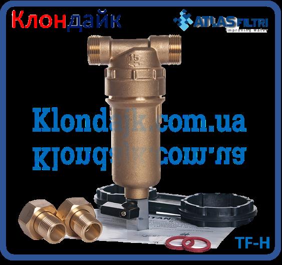 Самопромывной фильтр магистральный для горячей воды Titan TF-H (hot)