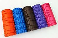 Массажный ролик Grid Roller 33 см