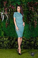 Платье в полосочку по колено, цвета ментоловое, все размеры, другие цвета