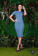 Платье в полосочку по колено, цвета голубое, все размеры, другие цвета
