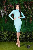 Платье с закрытой шеей, по колено, цвета ментоловое, все размеры и другие цвета