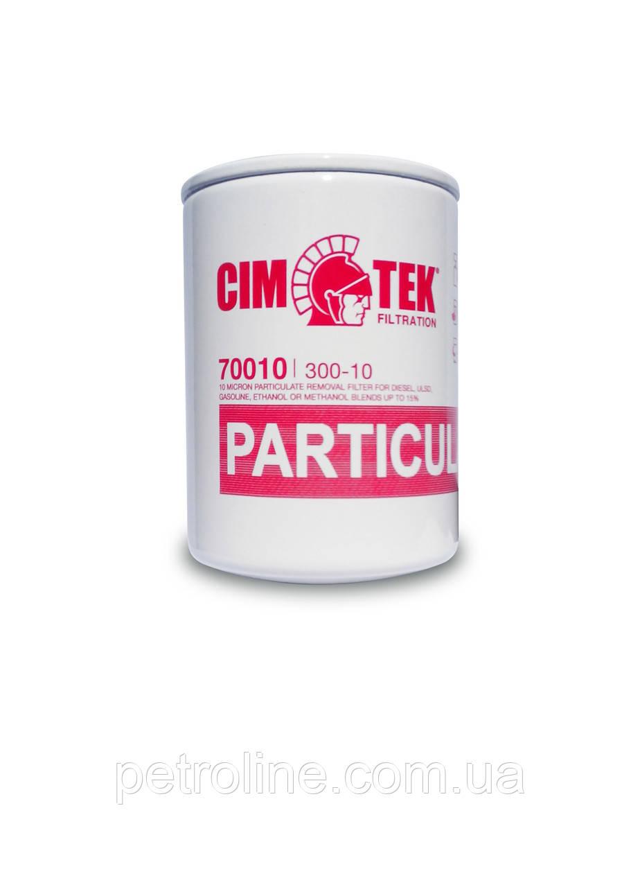 Фильтр тонкой очистки топлива CT70010, 50 л/мин, 10 микрон