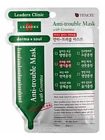 Leaders Clinic Anti-trouble Mask Маска для проблемной кожи