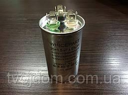 Пусковой конденсатор для кондиционера СВВ-65 (25+1.5 мкФ) 450V