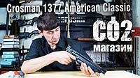 Crosman 1377 American Classic, разборка, замена манжеты и ремкомплекта.
