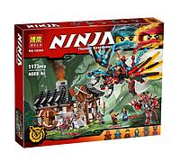 Конструктор Bela 10584 серия NINJA / Ниндзя  Кузница Дракона (аналог Lego Ninjago 70627)