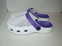 Новые бело - фиолетовые кроксы, р. 36 - 41