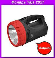 Фонарь ручной светодиодный Yaja 2827,Мощный фонарь,Фонарь-прожектор лампа!Акция