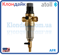 Самопромывной фильтр сетчатый фильтр для холодной воды Atoll AFR 1/2C