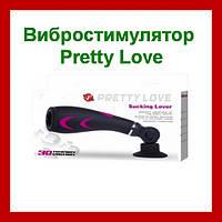 Вибростимулятор с вибрацией и присоской Pretty Love Sucking Lover BM-00900T38!Акция