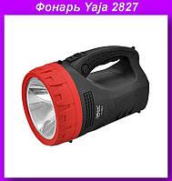 Фонарь ручной светодиодный Yaja 2827,Мощный фонарь,Фонарь-прожектор лампа