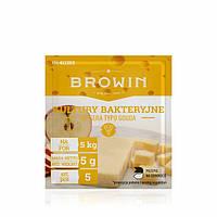 Бактериальная культура для сыра GOUDA (Гауда) 5шт