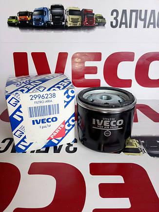 Фильтр воздушный турбины E.Star/E.Tech/Stralis 2996238, фото 2