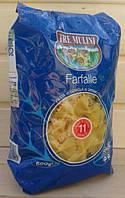 Макароны бантики, Farfalle (Tre Mulini) 0,5 кг