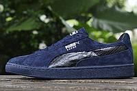 Мужские кроссовки Puma Suede Leather Classic Navy Blue