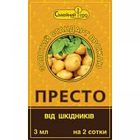 Инсектицид ПРЕСТО 3 мл. (лучшая цена купить оптом и в розницу)