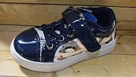Детские туфли  для девочек размеры 25-30