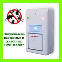 Электронный отпугиватель насекомых и грызунов Pest Repeller (Пест Репеллер), устройство для отпугивания
