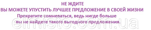 Заказывайте украинский электросчетчик Энергомера СЕ303-U A R33 145 JAZ 5-60А по выгодной цене в Харькове