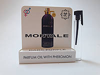 Масляные духи с феромонами Montale Dark Purple 5 ml