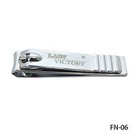 Стандартный книпсер для ногтей Lady Victory FN-06
