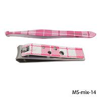 Косметический набор в подарочной упаковке MS-mix-14