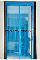 Москитная сетка (дверная) на магнитах.(Синяя, зеленая, серая).